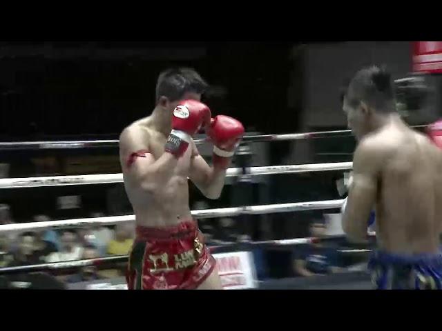 Lumpinee TKO | Sep 22, 2018