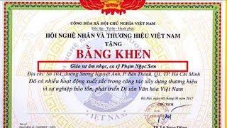 VTC14 | Phong hàm Giáo sư âm nhạc cho Ngọc Sơn và bệnh háo danh ở Việt Nam