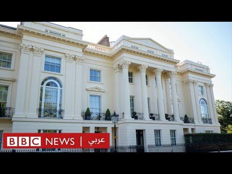 وثائق باندورا: الأسرة القطرية الحاكمة تجنبت دفع ضرائب بقيمة 18,5 مليون جنيه إسترليني