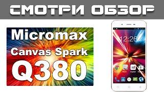 Обзор смартфона Micromax Canvas Spark Q380