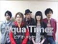 Capture de la vidéo うたまっぷインタビュー Aqua Timez「真夜中のオーケストラ」