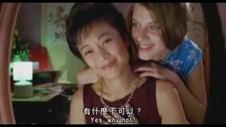 Rice Rhapsody | 海南雞飯 | Trailer | SD