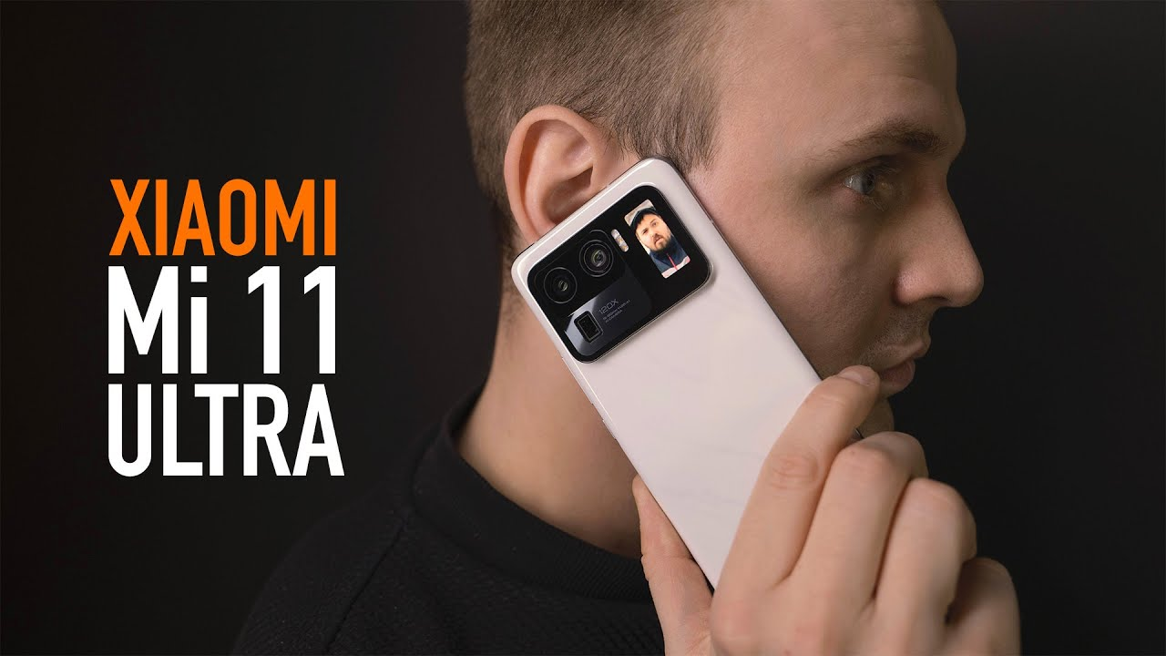 XIAOMI MI 11 ULTRA лучше IPHONE 12 PRO MAX.