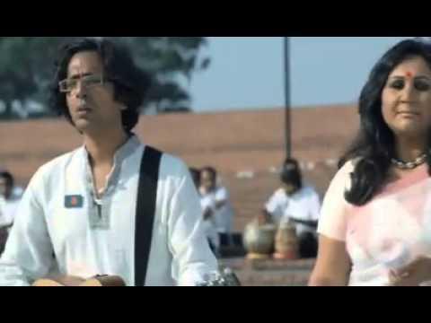 Bangla beautiful song ek potaka tulo