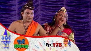 Puni Gadbad   Full Ep 176   16th Oct 2019   Odia Comedy Serial – TarangTV