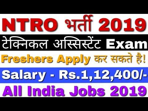 NTRO Technical Assistant Notification 2019 | NTRO Recruitment 2019 Eligibility