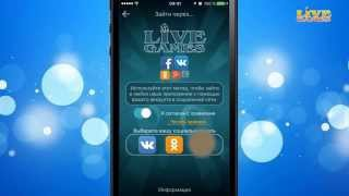 Девятка Онлайн 9 - карточная игра LiveGames | Игра на iOS для iPhone