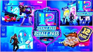 *NEW* SEASON 12 ROYALE PASS LEAKS ( PUBG MOBILE ) - 2nd ANNIVERSARY UPDATE | SEASON 12 PUBG MOBILE