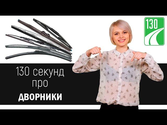 ak-735387 подойдут ли на mazda demio