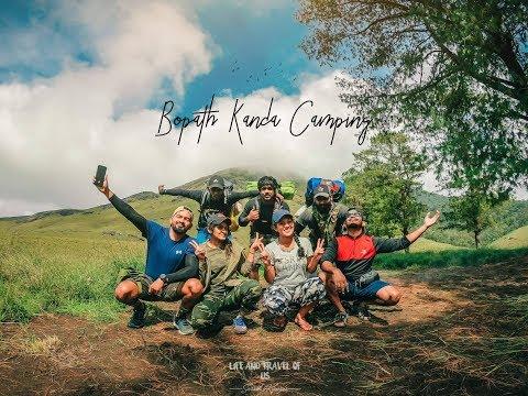 Bopath Kanda camping (Haritha mountain) - බොෝපත් කන්ද