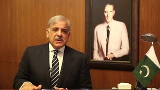 CM Punjab Shahbaz Sharif chairs meeting on Punjab Health Reforms