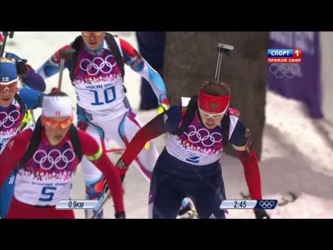 Олимпийские Игры 2014. Биатлон. Масс-Старт. Женщины.