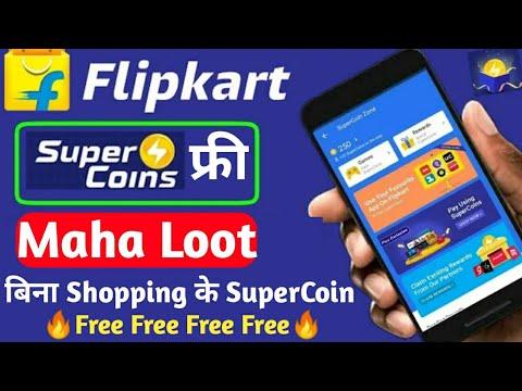 How to get free Super coins in Flipkart   Flipkart super coin   Flipkart Supercoin Kaise Earn Kare