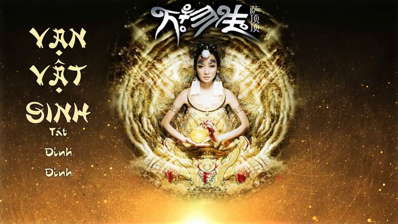 Vạn Vật Sinh (万物生) - Tát Đỉnh Đỉnh (萨顶顶)