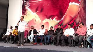 Rangu movie press meet
