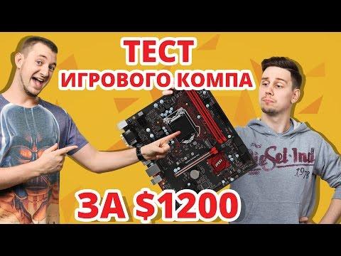 Драйвер Для Видеокарты Pci Vga - leadingtactical