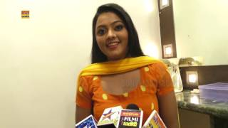 भोजपुरी अभिनेत्री काजल यादव विशेष साक्षात्कार फिल्म मोहब्बत