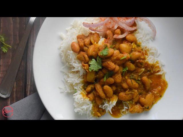 Rajma Masala | Rajma Curry | Rajma Chawal