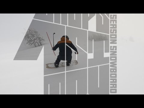 Shops1stTry 2020 - Next Season Snowboard Test