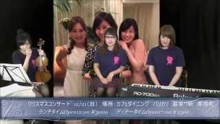 「すよんの部屋」 メインキャスト チェ•スヨン(Vn,JECP-Producer)&菅原...