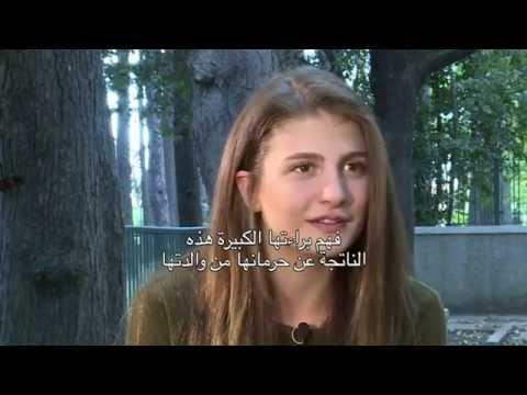 Kırgın çiçekler Röportaj çağla Irmak Aleyna Solaker Youtube