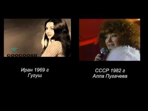 """Миллион алых роз"" Алла Пугачева 1982г   Гугуш 1969г"