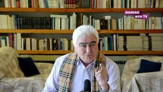 Ο Παύλος Σιδηρόπουλος, ο Αλέξης  Ζορμπάς και το Κιλκίς-Eidisis.gr webTV