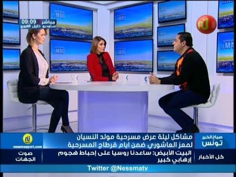 Sbeh Elkhir Le Mag Du  Lundi 18 Décembre 2017