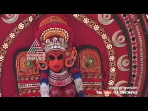 Ente Keralam Kannur   എന്റെ കേരളം കണ്ണൂര്   17 May 2017 EP 27