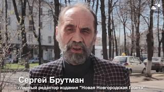 «Свобода слова существует, но не для всех» («Пароход Онлайн») Великий Новгород