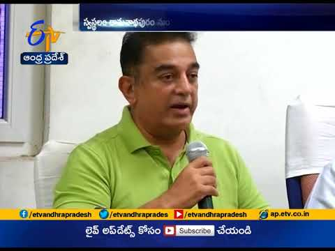 Veteran actor Kamal Haasan to launch political party on February 21