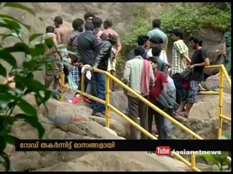 Thenmala Palaruvi road Pathetic Condition , Tourist in crisis