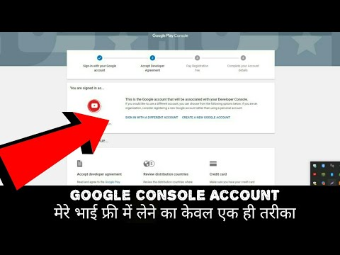 How To Buy Play Store Console Account Free Use This App