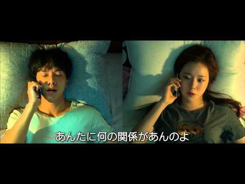 映画『今日の恋愛』(5/9公開)予告編【公式】