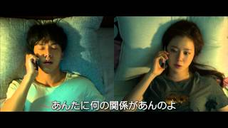 Love 4 Ten ~純情の時代~ 第9話