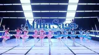 アフィリア・サーガ、記念すべき10枚目のシングルは、 TVアニメ「超次元...