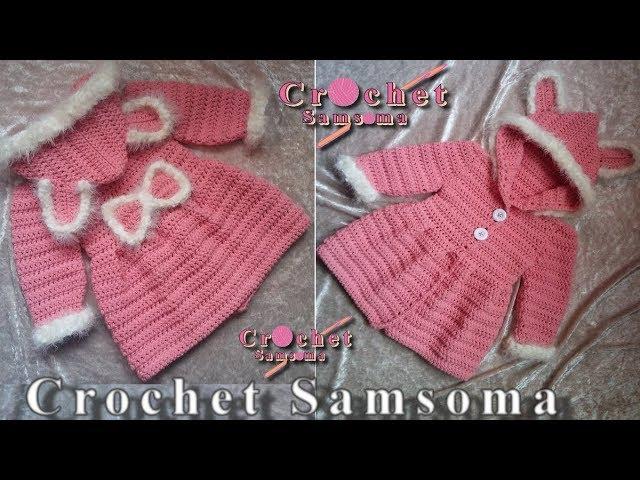 كروشيه معطف / كروشيه جاكيت لكل المقاسات - الحزء 1 - Crochet Jacket for any size