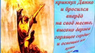 Урок- размышление «Смысл жизни человека …»