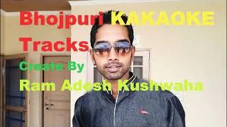 Pappu Chaudhary ka superhit prastuti Sheesha Ke Dil Banal Rahe