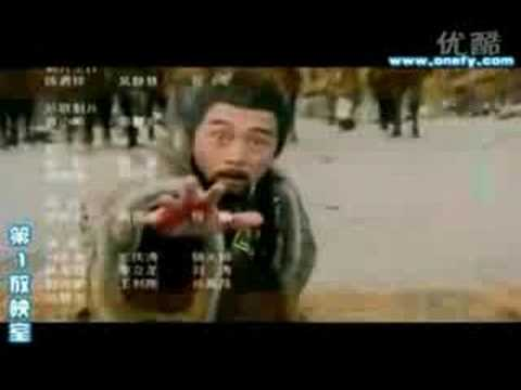 Legend of the Condor Heroes 2008 Ending