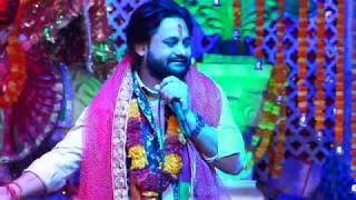 Ram Kumar Lakkha || Ram Siya Ram Siyaram Jai Jai Ram || Sohaval Faizabad Jagran