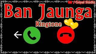 me-tera-ban-jaunga-ringtone-download-now-tera-ban-jaunga-kabir-singh-ringtone