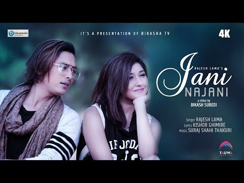 Jani Na Jani - Rajesh Lama Ft. Paul Shah & Aanchal Sharma | New Nepali Pop Song 2017