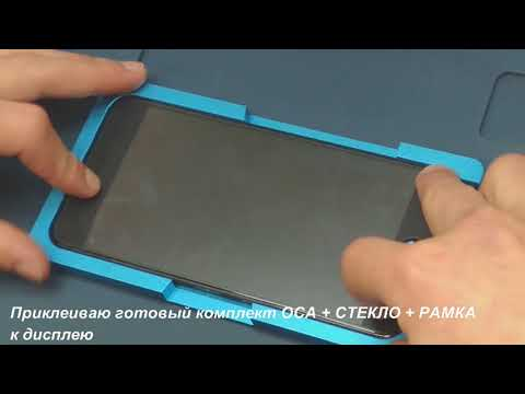 IPhone 7 Plus Замена стекла. Ремонт. IPhone 7 Plus SCREEN REPLACEMENT
