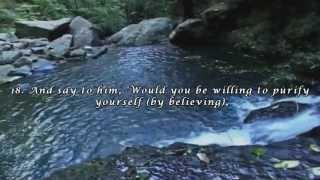 Quran recitation-Ziyad Patel - Surah An Naziat سورة النازعات with English Translation