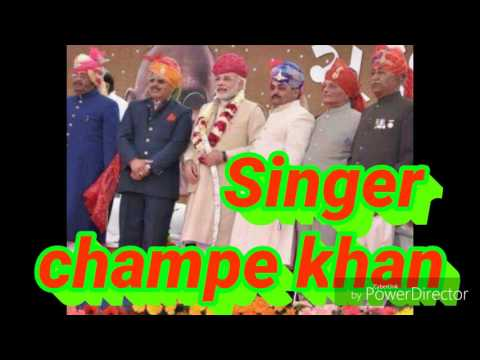 Rajsthani song nimboli by champe khan