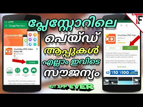 How To Download Paid Apps & Games For Free