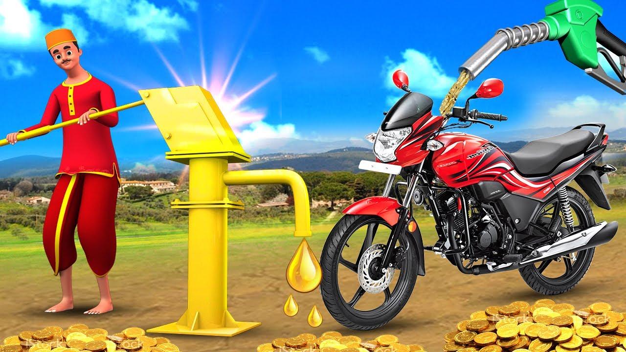 Download మాయా పెట్రోల్ చేతి పంపు - Magical Petrol Hand Pump 3D Animated Telugu Moral Stories Maa Maa TV