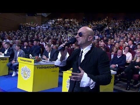 КВН 2019 Высшая лига Финал - Речь Дмитрия Нагиева