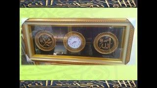 PIN BB  (5397A46B)  Tulisan Kaligrafi, Kaligrafi Khat, Kaligrafi Islam